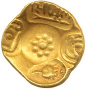 Gadyana/Padmatanka - Singhana Deva (Yadavas of Devagiri) – avers