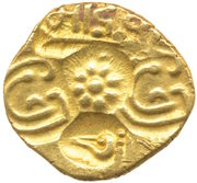 1 Padmatanka - Bhillama V – avers