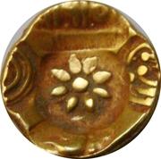 Padmatanka - Ramadeva – avers
