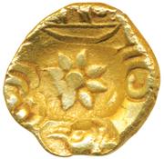 Padmatanka - Krishnadeva (Yadavas of Devagiri) – avers