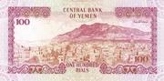 100 Rials – revers