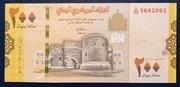 200 rials – avers