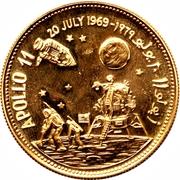 20 Riyals (Alunissage d'Apollo 11) – revers