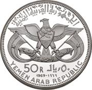 50 rials (Mémorial Qadhi Mohammed Mahmud Azzubairi) – avers