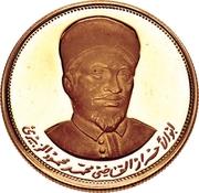 30 rials (Mémorial Qadhi Mohammed Mahmud Azzubairi) – revers