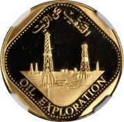 25 Rials (Exploration pétrolière) – revers