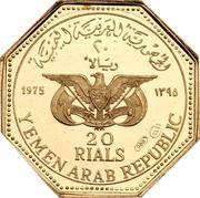 20 Rials (Mosquée Al bakiriah) – avers