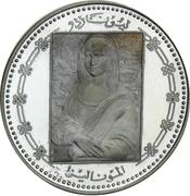 5 Rials (Mona Lisa) – revers
