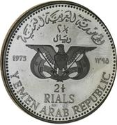 2½ Rials (Prospection pétrolière) – avers