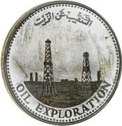 2½ Rials (Prospection pétrolière) – revers