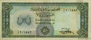 50 rials – avers