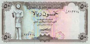 50 Rials (main gate of Sana'a ) – avers