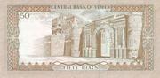 50 Rials (main gate of Sana'a ) – revers