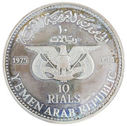 10 Rials (Jeux olympiques Montréal 1976) – avers