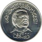 2 Dinars (Année internationale des personnes handicapées - Abdullah Al-Baradouni) – avers