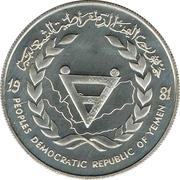 2 Dinars (Année internationale des personnes handicapées - Abdullah Al-Baradouni) – revers