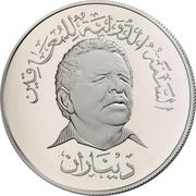 2 Dinars (Année internationale des personnes handicapées - Abdullah Al-Baradouni ; Piedfort) – avers