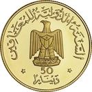 50 Dinars (Année internationale des personnes handicapées ; Piedfort) – avers