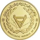 50 Dinars (Année internationale des personnes handicapées ; Piedfort) – revers