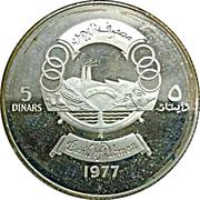 5 Dinars (Anniversaire de l'Indépendance) – revers