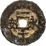 1000 Cash (Yongan; light type; iron) – avers