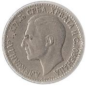2 dinars (Royaume des Serbes, Croates et Slovènes) – avers