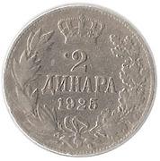 2 dinars (Royaume des Serbes, Croates et Slovènes) – revers