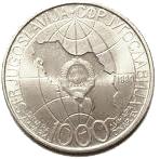 1000 dinars (Mort de Tito) – avers