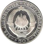50 Dinars (25ème anniversaire de la République) – avers