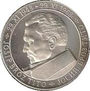 50 Dinars (25ème anniversaire de la République) – revers