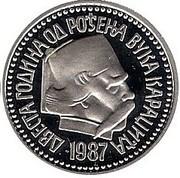 3000 dinars (200ème anniversaire de la naissance de Vuk Karadžić) – revers