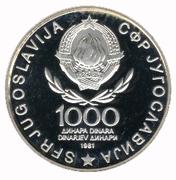 1000 Dinara (40ème anniversaire de la Révolution) – avers
