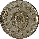 1 dinar (après guerre) – avers