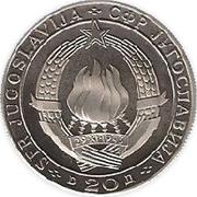 20 dinars (25ème anniversaire de la République) – avers