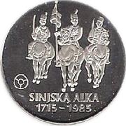 2000 dinars (Sinska Alka) – revers