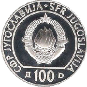 100 dinars (échec) – avers
