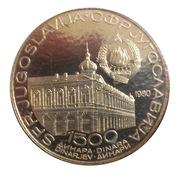 1500 dinars (Congrés de Vukovar) – avers