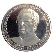 1500 dinars (Congrés de Vukovar) – revers
