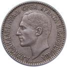1 dinar (Royaume des Serbes, Croates et Slovènes) – avers