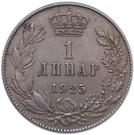 1 dinar (Royaume des Serbes, Croates et Slovènes) – revers