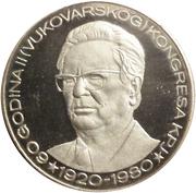 1000 dinars – revers