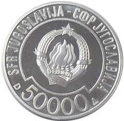 50 000 dinars (Le sommet de non alignement) – avers