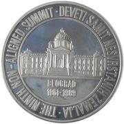 100 000 dinars (Le sommet de non alignement) – revers