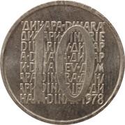 10 dinars (Essai) – revers