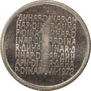 1 dinar (Essai) – revers