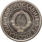 1 dinar (Essai) – avers