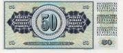 50 Dinara – revers