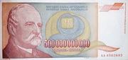 500 000 000 000 Dinar – avers