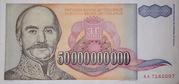 50 000 000 000 Dinar – avers
