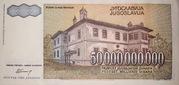 50 000 000 000 Dinar – revers